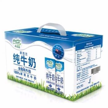 国美在线 新西兰进口 纽麦福全脂纯牛奶 250ml*12瓶