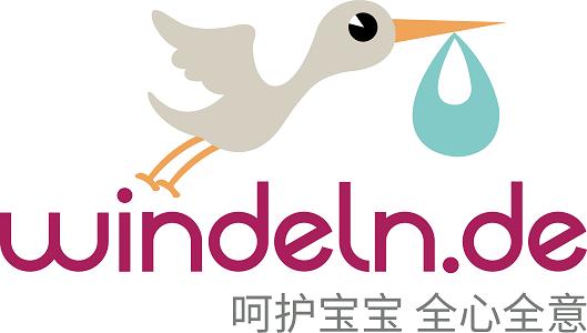 Windeln中文官网