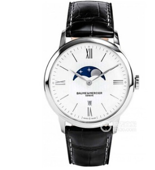 折合4893元 Baume and Mercier Classima Executives 系列月相时装男表