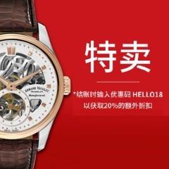 【罕见折扣】Ashford:精选清仓特价手表 包括Movado、CK、Hamilton等