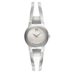 【额外8折】Movado 摩凡陀 Amorosa 系列 0606538 女士时装手表