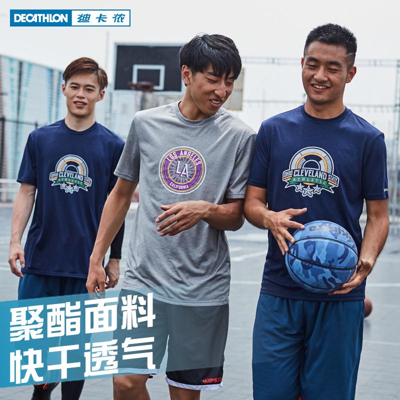 迪卡侬旗舰店官方店 篮球短袖 运动T恤男 女速干2017夏季新款 KI 19.9元