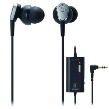 铁三角(Audio-technica) ATH-ANC23 主动降噪耳机 ¥285