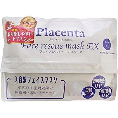 SPC Placenta弹力美白淡斑羊胎素面膜40片装 重回好价782日元,约¥46 782日元(约45.36元)