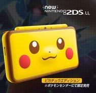 皮卡丘限定版:Nintendo 任天堂 New 2DS XL 游戏机  160美元约¥1111元(新品)