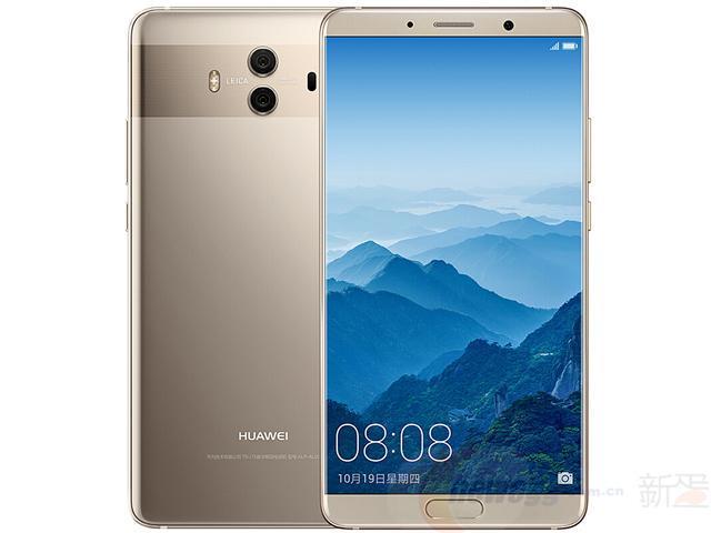 HUAWEI 华为 Mate10 智能手机 4GB+64GB版 3659元包邮(双重优惠)