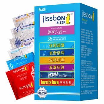 1药网 杰士邦 避孕套尊享六合一36只装45.9元包邮(已降20元)