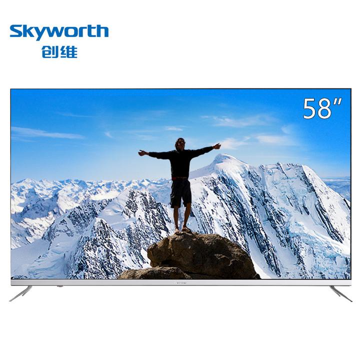 Skyworth 创维 58H7 4K高清 液晶电视 58英寸 3799元包邮