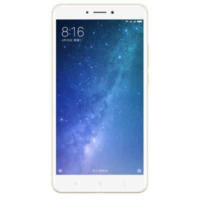 历史低价: MI 小米 Max 2 全网通手机手机 4GB+32GB 1199元包邮(双重优惠)