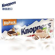德国进口 knoppers 榛子巧克力威化饼干25g*15包*3件  97元(天猫24包79元)