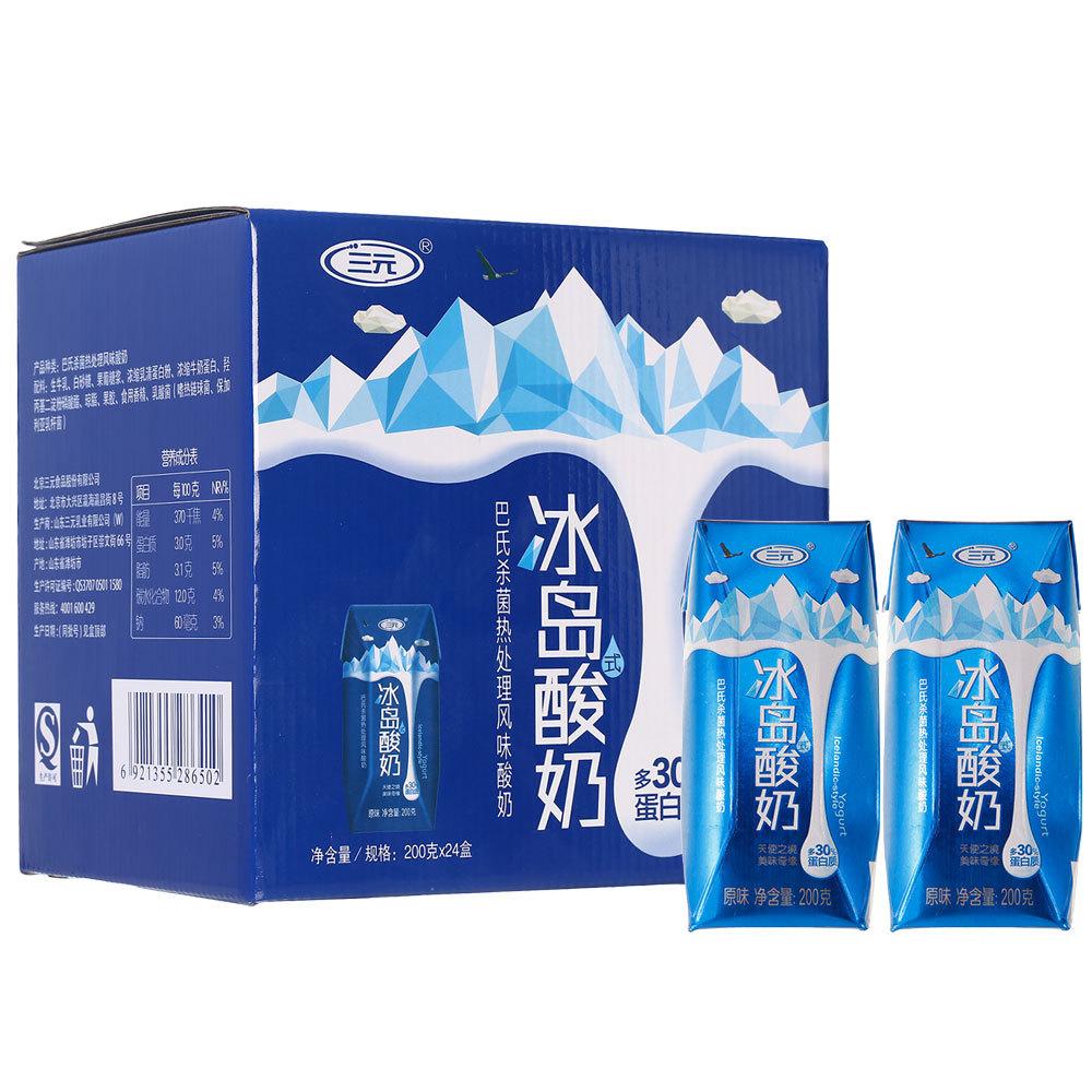 三元冰岛式酸奶巴氏杀菌热处理风味酸奶200g*24盒/箱 59元