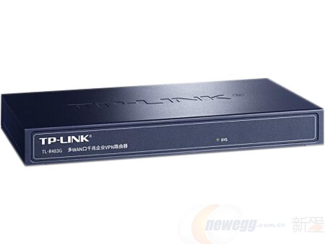 ¥265 TP-LINK普联TL-R483G多WAN口全千兆企业级VPN有线路由器