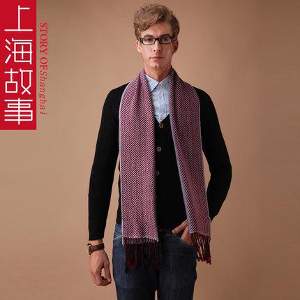 优雅绅士!上海故事男士绅士风度纯羊毛保暖围巾 限时抢购价119元包邮