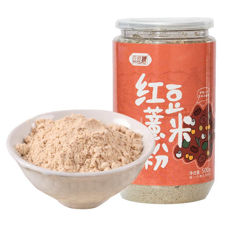 白莲坡 红豆薏米粉 500g 12元包邮(双重优惠)