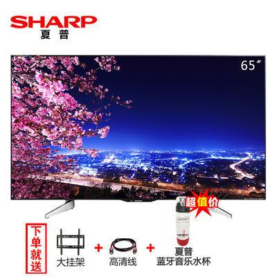 ¥5699 夏普(SHARP)LCD-65SU560A65英寸4K超高清智能液晶网络wi平板电视机
