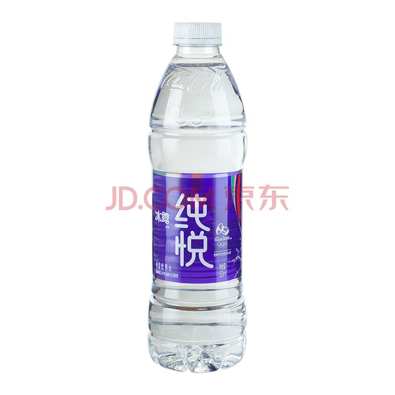 限华中: ChunYue 纯悦 冰露 包装饮用水 550ml*24瓶 10元