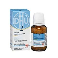 【立减5欧 免邮中国】Biochemie Dhu 2 婴幼儿&成人磷酸钙D6补钙片 200片