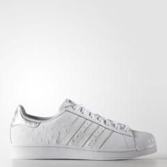 adidas 阿迪达斯 Superstar 男士运动鞋