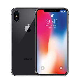 1号店超市 Apple iPhone X (A1865) 256GB全网通手机8859元包邮(已降800元)