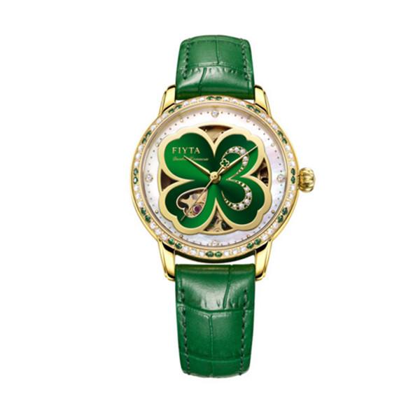 四叶草系列!飞亚达女士手表镂空机械女表 绿带礼盒装 2939元包邮