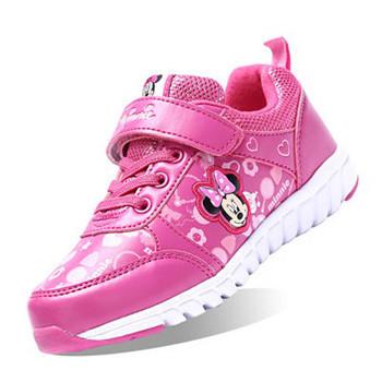 当当网商城 迪士尼 儿童休闲旅游鞋*2双99元包邮(折合49.5元/双)