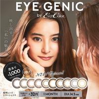 $20.24 新产品上市 EverColor 超舒适月抛美瞳 10色可选 新木优子代言