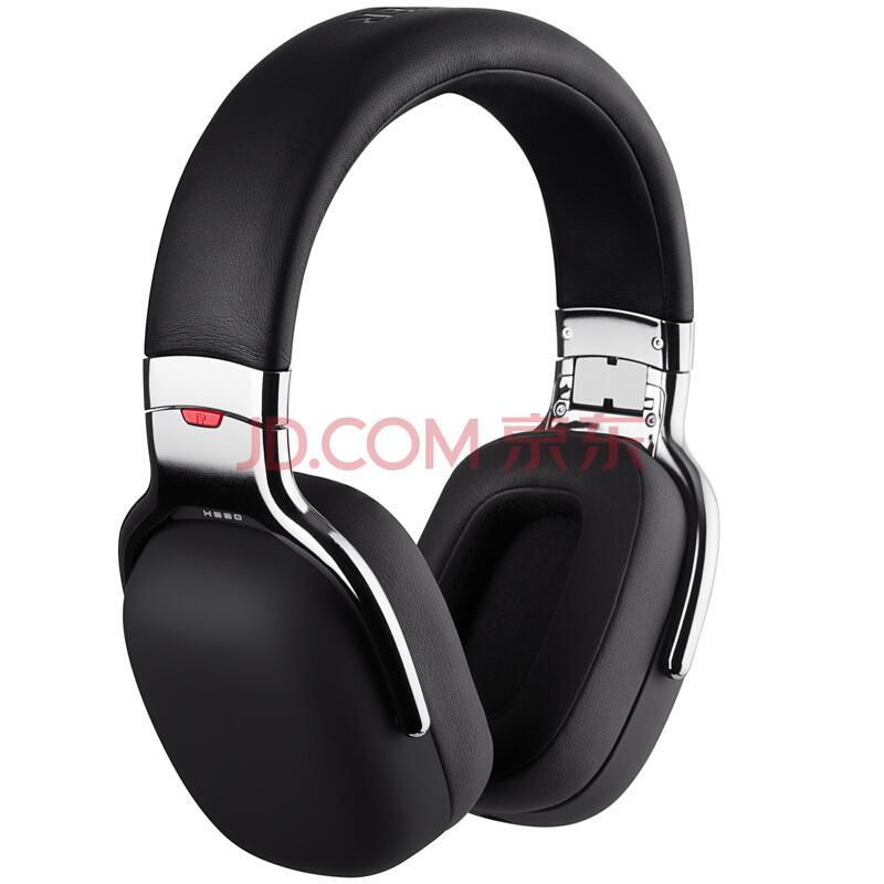 EDIFIER 漫步者 H880 头戴式耳机739元包邮(用券)