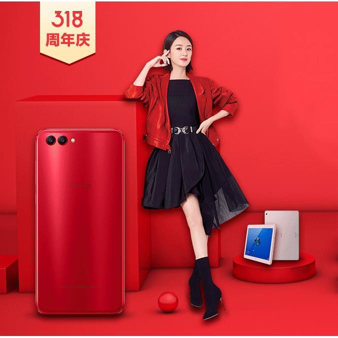 促销活动# 华为商城 3月店庆狂欢 抢3180元荣耀手机券,每天10点抢!