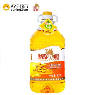 骆驼唛 压榨一级花生油 4.5L*2桶 + 厨宝 压榨一级 花生油 4L 169.7元包邮(双重优惠)