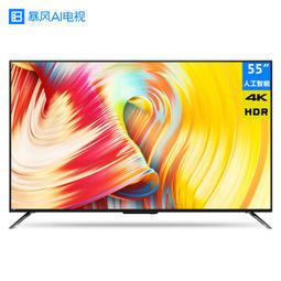 ¥2399 暴风AI电视455英寸人工智能语音4K超高清超薄互联网平板液晶显示网络电视机wifi55AI4A-1号店