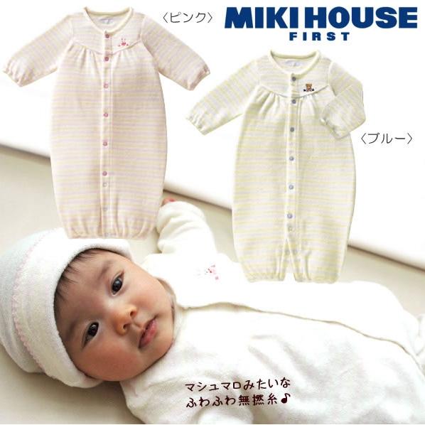 MIKI HOUSE FRIST 超柔软无捻纱 两用连体衣 50-60cm 6800日元约405元,可直邮