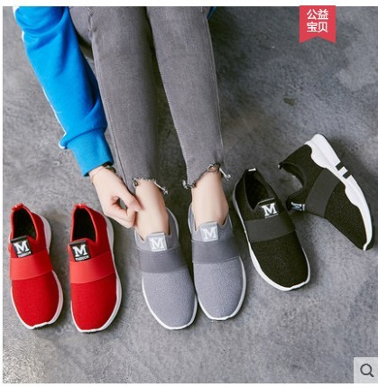 ¥29.9 VSAPPLEELL 休闲 运动鞋 29.9包邮