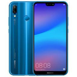 ¥2199 华为HUAWEInova3e全面屏2400万前置摄像4GB+128GB克莱因蓝全网通版移动联通电信4G手机双卡双待-1号店