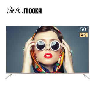 模卡(MOOKA) U50H3 50英寸 4K液晶电视 1899元
