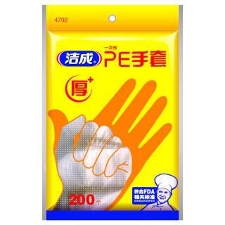 洁成 一次性PE手套 加厚 食品用手套200只 *21件 167.9元(合8元/件)