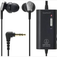 Audio-Technica 铁三角 ATH-ANC23 入耳式主动降噪耳机  34.75美元约¥218(京东全球购488元)