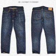日本高端手作单宁牛仔!日本冈山产JAPAN BLUE JEANS JB6104Z-J牛仔裤  11880日元约¥705 国内无售