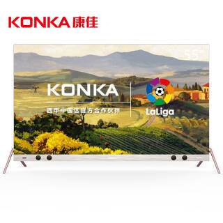 康佳(KONKA) LED55X9 55英寸 液晶電視 4699元