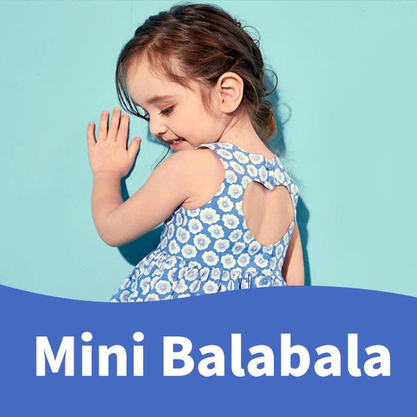 促销活动# 当当 Mini Balabala开业盛典 全场每满200减100,强大入驻!