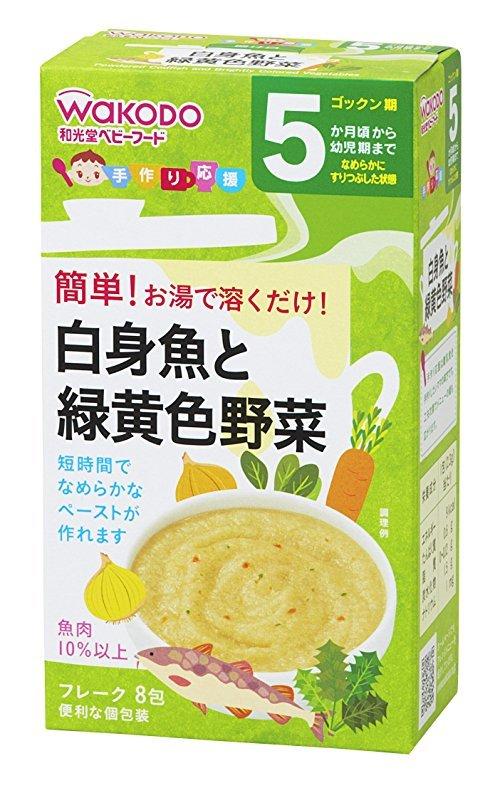 和光堂(WAKODO) 鳕白身鱼绿黄色蔬菜泥 8包 1158日元(约68.55元)