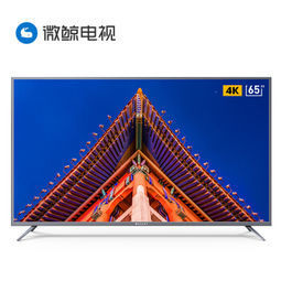 ¥4799 微鲸(WHALEY)65D2UA65英寸4K超高清超薄人工智能语音互联网LED液晶平板电视机(灰色)-1号店