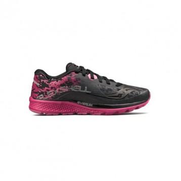 纯白捡!saucony 索康尼 KINVARA 8 女款跑鞋 4折 USD$48(¥298)