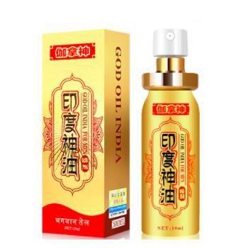 古圣堂 伽拿神印度神油10ml*2瓶+润滑液*1盒+避孕套*1盒