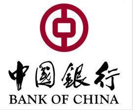 中国银行微信支付立减5元