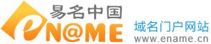 易名中国优惠码