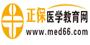 医学教育网优惠码