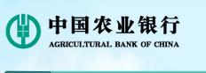 农业银行充值20元得30元话费
