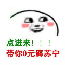 """苏宁SUPER会员:                                """"无敌券""""白菜好物集锦 食品生鲜篇"""