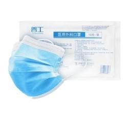 SHANGONG 善工 一次性医用外科口罩 灭菌级 50只装