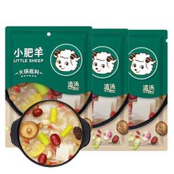 小肥羊 火锅底料 清汤型 160g*3包